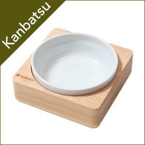 kanbatsu カンバツ TRIM Single dish トリム|sofia