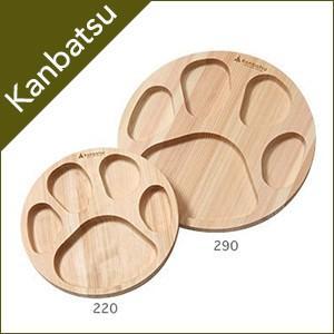 kanbatsu カンバツ 送料無料!PADISH Party Plate220 パディッシュ|sofia