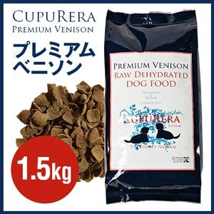 クプレラCUPURERA クプレラエクストリーム プレミアムベニソン 1.5kg|sofia