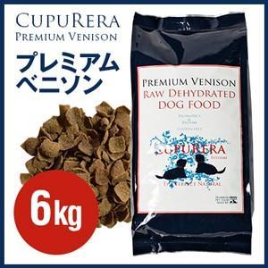クプレラCUPURERA クプレラエクストリーム プレミアムベニソン 6kg|sofia