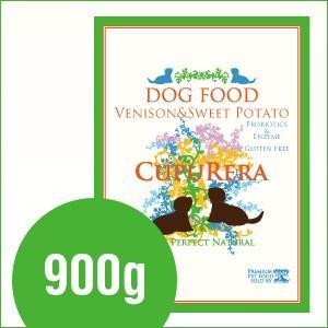 クプレラCUPURERA ベニソン&スイートポテト・ドッグフード(一般成犬用) 900g|sofia