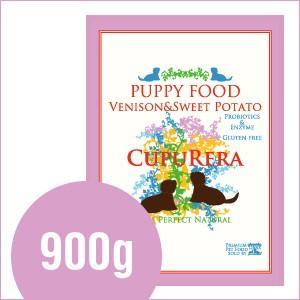 クプレラ|CUPURERAベニソン&スイートポテト パピー 900g|sofia