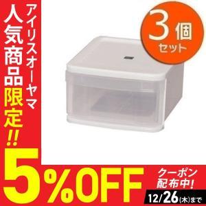 衣装ケース プラスチック クリアケース S 3個セット 重ねる 押入れ収納 収納 収納ボックス  引き出し 衣替え 小物収納 小物ケース アイリスオーヤマ sofort