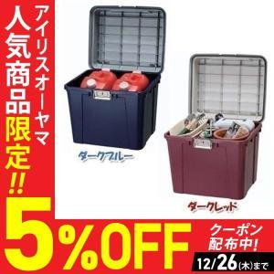 【6個セット】収納ボックス ワイドストッカー 屋...の商品画像