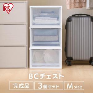チェスト 3個セット 浅型 衣類収納 食料ストッカー クリアチェスト 重ねる 押入れ収納 BC-M ホワイト/クリア アイリスオーヤマの写真
