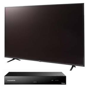 テレビ TV 65型 65V 65インチ テレビ 65型 4K 4Kテレビ 液晶テレビ 65インチ ブラック 65UB10P + 4Kチューナー HVT-4KBC アイリスオーヤマ|sofort