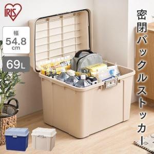 収納ボックス ワイドストッカー 屋外 物置 屋...の関連商品3