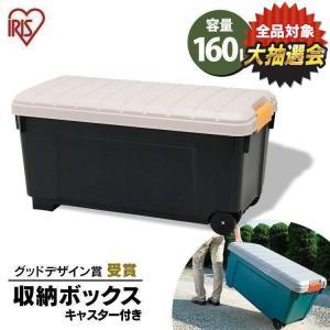 RVボックス 1000 アイリスオーヤマの商品画像