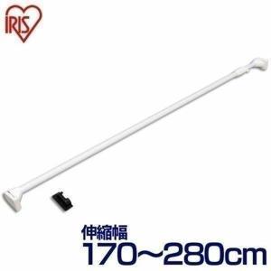 突っ張り棒 極太 強力 伸縮棒 頑丈 つっぱり 棚 収納 室内 物干し H-GBJ-280  幅17...