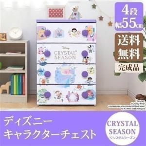 クリアパネルHGチェスト クリスタル CHG-554  アイリスオーヤマ キャラクター キッズ チェスト ディズニー|sofort
