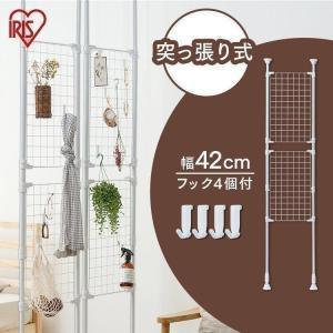 ラダーラック 幅42cm アイリスオーヤマの関連商品3