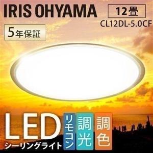 iris_coupon モダンなインテリアにも合うクリアフレームデザインのLEDシーリングライトです...