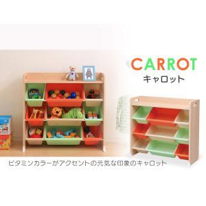 おもちゃ収納 おもちゃ 収納 おもちゃ箱 キッズ収納 子供部屋収納 天板付キッズトイハウスラック TKTHR-39 アイリスオーヤマ|sofort|12