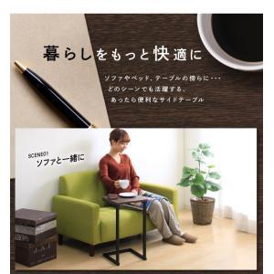 サイドテーブル おしゃれ 木製 テーブル シンプル ソファサイドテーブル ベッドサイドテーブル SDT-29 アイリスオーヤマ|sofort|02