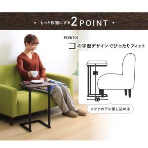 サイドテーブル おしゃれ 木製 テーブル シンプル ソファサイドテーブル ベッドサイドテーブル SDT-29 アイリスオーヤマ|sofort|04