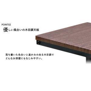 サイドテーブル おしゃれ 木製 テーブル シンプル ソファサイドテーブル ベッドサイドテーブル SDT-29 アイリスオーヤマ|sofort|05