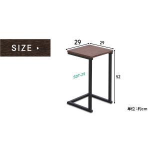 サイドテーブル おしゃれ 木製 テーブル シンプル ソファサイドテーブル ベッドサイドテーブル SDT-29 アイリスオーヤマ|sofort|06