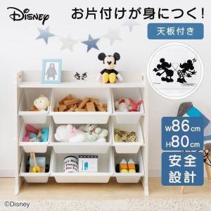おもちゃ収納 おもちゃ 収納 ディズニー おもちゃ箱 天板付キッズトイハウスラック ミッキー&ミニー TKTHR-39  アイリスオーヤマの写真
