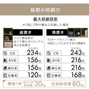カラーボックス 3段 CX-3 収納ボックス 収納 収納ケース 本棚  棚 アイリスオーヤマ あすつく セール sofort 16