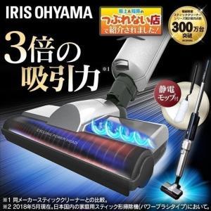 極細軽量スティッククリーナー アイリスオーヤマ IC-SLDCP5 モップ モップ付き 軽量クリーナ...