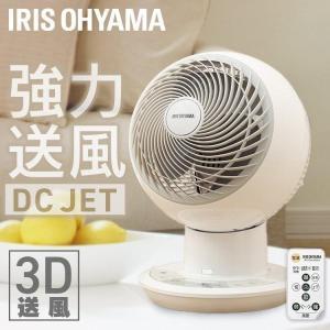 サーキュレーターアイ DC JET 15cm ホワイト PCF-SDC15T アイリスオーヤマ