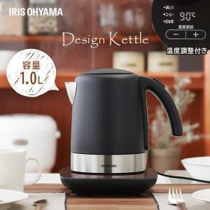 デザインケトル 温度調節付 ブラック IKE-D1000T-B アイリスオーヤマ