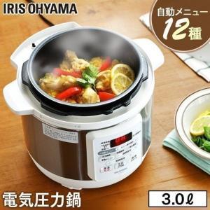 電気圧力鍋 3.0L ホワイト PC-EMA3-W アイリスオーヤマ :予約品 2月中旬頃入荷予定