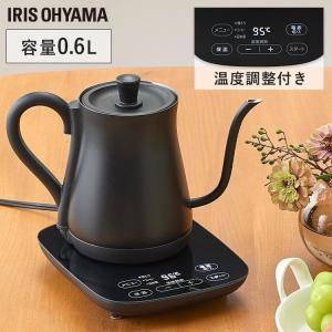 ドリップケトル 温度調節付 ブラック IKE-C600T-B アイリスオーヤマ
