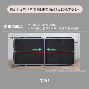 ベッド シングル 折りたたみ 折りたたみベッド 安い リクライニング低反発 OTB-TRコンパクト 簡単組立 折り畳み 布団 寝具 新生活 セール|sofort|12