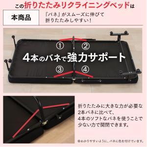 ベッド シングル 折りたたみ 折りたたみベッド 安い リクライニング低反発 OTB-TRコンパクト 簡単組立 折り畳み 布団 寝具 新生活 セール|sofort|13