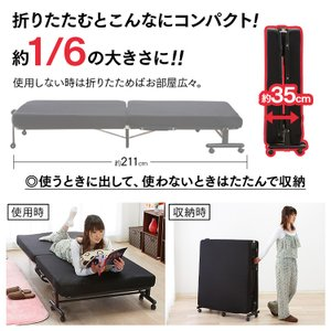 ベッド シングル 折りたたみ 折りたたみベッド 安い リクライニング低反発 OTB-TRコンパクト 簡単組立 折り畳み 布団 寝具 新生活 セール|sofort|15
