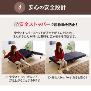 ベッド シングル 折りたたみ 折りたたみベッド 安い リクライニング低反発 OTB-TRコンパクト 簡単組立 折り畳み 布団 寝具 新生活 セール|sofort|16