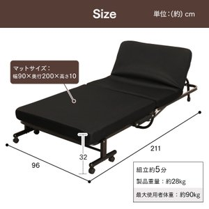 ベッド シングル 折りたたみ 折りたたみベッド 安い リクライニング低反発 OTB-TRコンパクト 簡単組立 折り畳み 布団 寝具 新生活 セール|sofort|19
