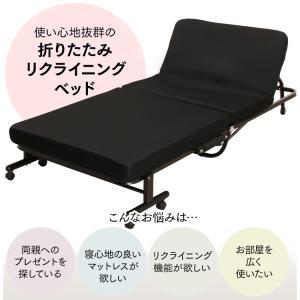 ベッド  シングル 折りたたみ 折りたたみベッド 安い リクライニング 収納 低反発 OTB-TRコンパクト 完成品 折り畳み 布団 寝具|sofort|04