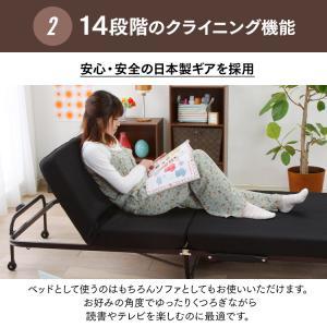 ベッド シングル 折りたたみ 折りたたみベッド 安い リクライニング低反発 OTB-TRコンパクト 簡単組立 折り畳み 布団 寝具 新生活 セール|sofort|10