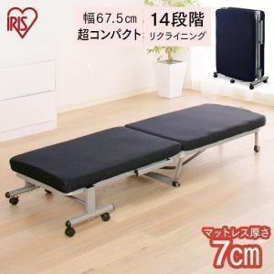ベッド  シングル 折りたたみ 折りたたみベッド リクライニング 収納 OTB-MNコンパクト 完成品 折り畳み 布団 寝具|sofort