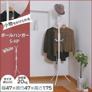 iris_coupon ●商品サイズ(cm):幅約47x奥行約47x高さ約175 ●重量(kg):約...