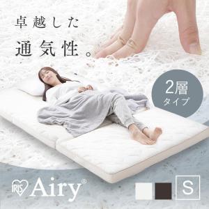 iris_coupon 2つの素材を組み合わせた機能寝具、エアリーハイブリッドマットレス★ ★柔らか...