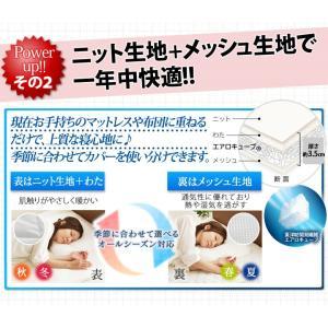 エアリープラス 敷きパッド セミダブル APPH-SD アイリスオーヤマ かため 三つ折り 折りたたみ カバー 寝具 エアリーマットレス 洗える 丸洗い 快眠 腰痛|sofort|04