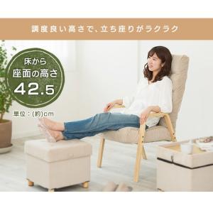 椅子 おしゃれ チェア いす シンプル 一人掛け リクライニング イス肘掛け ウッドアームチェア Lサイズ WAC-L アイリスオーヤマ|sofort|02