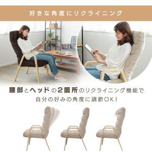 椅子 おしゃれ チェア いす シンプル 一人掛け リクライニング イス肘掛け ウッドアームチェア Lサイズ WAC-L アイリスオーヤマ|sofort|03