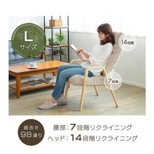 椅子 おしゃれ チェア いす シンプル 一人掛け リクライニング イス肘掛け ウッドアームチェア Lサイズ WAC-L アイリスオーヤマ|sofort|04