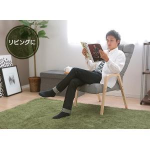 椅子 おしゃれ チェア いす シンプル 一人掛け リクライニング イス肘掛け ウッドアームチェア Lサイズ WAC-L アイリスオーヤマ|sofort|08