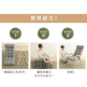 椅子 おしゃれ チェア いす シンプル 一人掛け リクライニング イス肘掛け ウッドアームチェア Lサイズ WAC-L アイリスオーヤマ|sofort|10