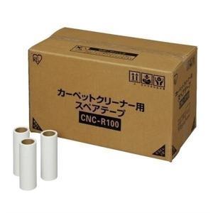 粘着 クリーナー スペア CNC-R100  アイリスオーヤマ