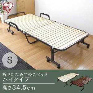 ベッド 折りたたみ シングル フレーム すのこ パイプ 折り畳み 一人暮らし 柵 ガード 折りたたみベッド ハイタイプ OTB-WH コンパクト|sofort