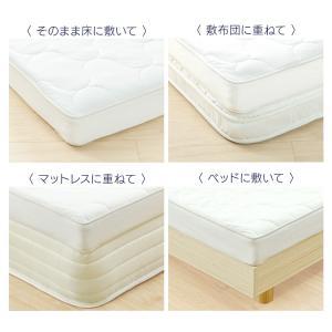 エアリーマットレス 9cm HG90-S シングル 高反発 マットレス アイリスオーヤマ 三つ折り 敷き 布団 洗える 丸洗い 快眠 床敷きOK 抗菌防臭|sofort|11