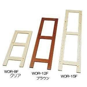 iris_coupon ウッディラックフレーム WOR-8F アイリスオーヤマ(幅35×高さ80cm...