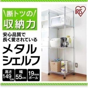 iris_coupon 組み立てが簡単!棚の高さを自由に変えることができます。 移動に便利なキャスタ...