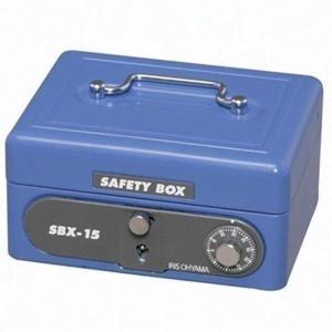 金庫 手提げ金庫 小型 家庭用 SBX-B7  アイリスオーヤマ